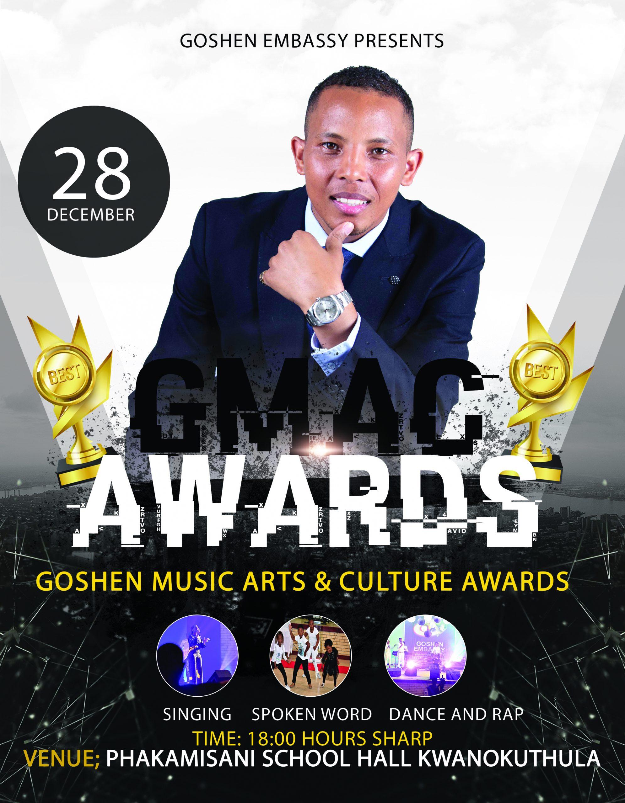 GMAC AWARDS